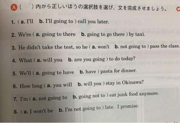 この英語の答えどなたか教えてください!!
