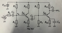 電子回路 微小信号等価回路 添付した回路図の微小信号等価回路はどのようになるのでしょうか。 CcとCeは無視できます。トランジスタがひとつのときは考えやすいのですが 2つになるとこんがらがってしまいます。。。  なので求めるときの考え方も教えていただきたいです。 よろしくお願いいたします。
