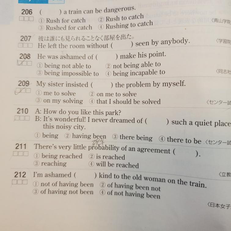 なぜ、208の④がダメなんですか?