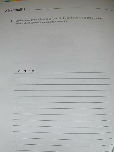 海外(ncea leval2) の高校2年生 微分積分の問題です 解き方を教えてください
