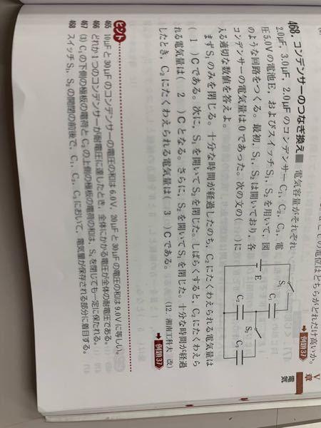 この(3)でなんで、MAXの6.0μCまで充電されないんですか?