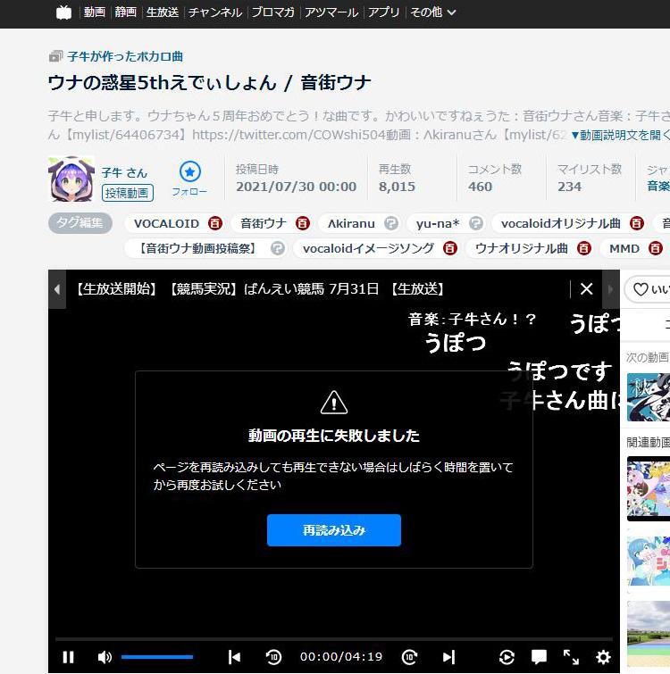 Windows XPでニコニコ動画が見れません(>_<。) 画面は表示されるのですが真っ黒で動画を見ることができません どうすれば XPで見ることができますか? ブラウザをクロームからFirefox esr 529に変えても同じです。