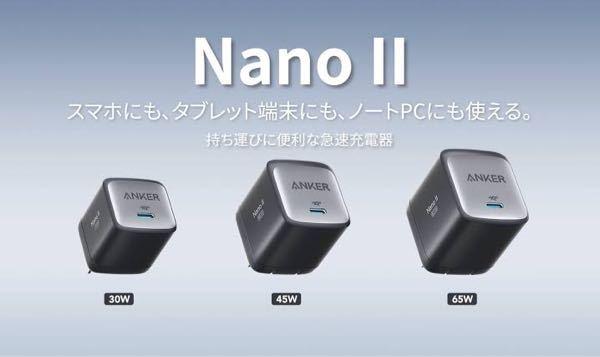 USB充電器についててです。 この画像についてですが、ワット数が大きいほど いいんですか?詳しい方、教えてください。