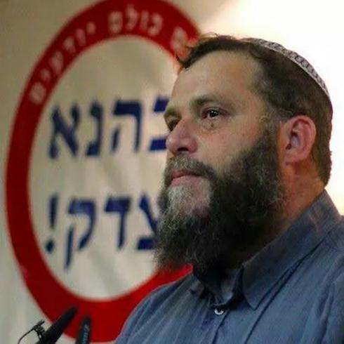 「ユダヤ人至上主義者」と言えば誰ですか?