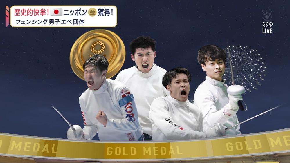 フェンシングで日本が金メダルとったニュースで日本選手にまじって韓国選手がいっしょに映ってましたが、テレビ局が韓日友好の粋な計らいをしたと思いませんか?