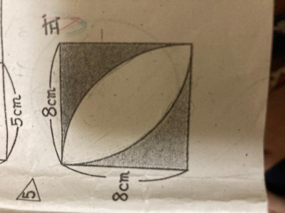 小学6先生の子供の宿題なのですが、やり方、解説お願いします。