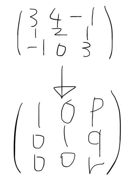 線形代数の問題なんですけど、写真の上の行列を行基本変形を繰り返し施してなる行列が下に書いてあるやつなんですけどpとq、rに入る数字はどうなりますか?