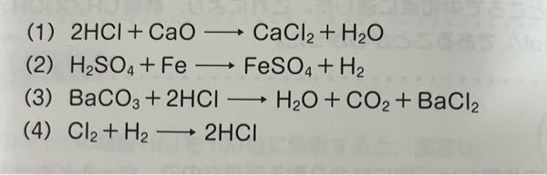 それぞれの酸化数の求め方を教えてください。 お願い致します。