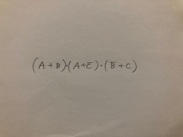 画像の論理式の、簡略化の手順をお願いします。
