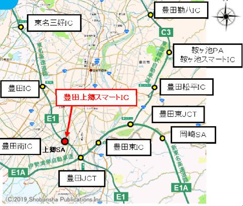 東名高速道路の上郷SAが今年3月27日に「豊田上郷SA」に改称されていたことを知っていましたか? どうやらスマートIC開設を機に改称したとのことですがスマートIC開設の度にSA・PA名を改称する...