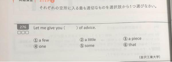 不可算名詞についての問題です。 この問題の答えは③ですが、他の回答の何がいけないのかを具体的に教えていただきたいです。 また、他の間違った回答で訂正できるものがあれば訂正もお願いします。
