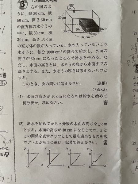 至急⚠️ この問題の解き方と解答を教えてください ♀️
