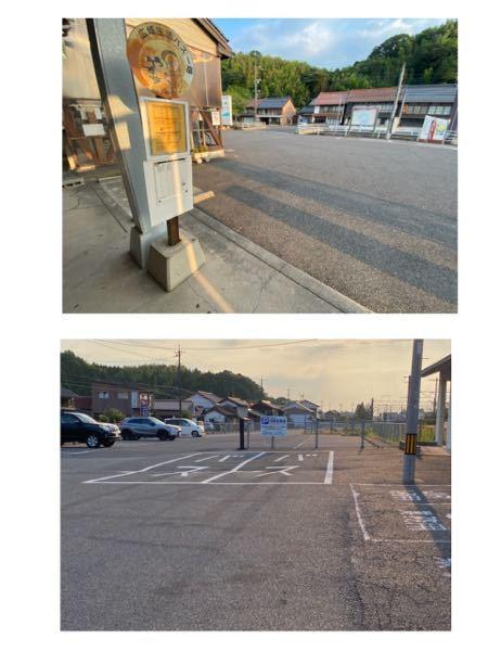 乗車場所が分かりにくすぎて腹が立っています。 島根県の荒島駅なのですが、旅行で来ており時刻表(上写真)のところでバスを待っていました。 バス駐車場(下写真)にはバスが二台泊まっていたのですが、なんとバスは時刻表の所で止まらずに駐車場から直接発車してしまいました。 「時刻表のところでバスを待ち乗車する」という感覚はズレているのでしょうか。 駐車場には「乗車場」などと言った標識は一切ありません。 時刻表の真横でずっと待っていたのに、すぐ横の駐車場から目の前でバスが発車&通り過ぎ、初見殺しすぎてとてもムカついているのですが、そんなこと通常としてあり得ますか。