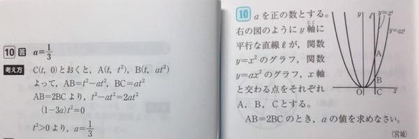 ABなど、座標から距離を求めるときは√をつけなくてもいいのでしょうか