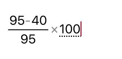 数学に強い方教えてください 写真の問題式の答えが57.8...になるのですが、どうやって解くのか、数学がまじで苦手な人にも分かるように優しめの解説をしてもらいたいです、よろしくお願いします