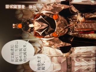 天官賜福 苗字が同じですが、裴茗と裴宿は親族ですか? 裴茗が将軍で、裴宿はどんな役職についてますか? 関係性をご存知の方、回答よろしくお願いします!