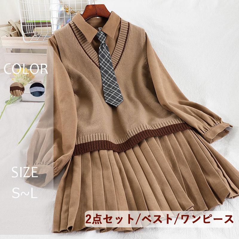 この服が買える店を探しています。どこのブランドですか?類似品でも構いません。 それと、韓国風の服って日本のお店でも買えますか?それともインターネット通販でしか買えませんか?