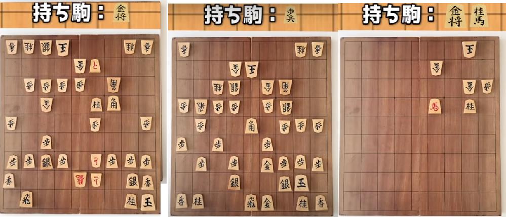 中村太地七段が動画上でアマチュアに次の一手問題2問と詰将棋5問を出題して1級認定をしていました。 どれも難しくはなかったので私でも解けたのですけどこれで1級はちょっと甘くないでしょうか?一応1級の棋力はあると思うようにしますけど。 詰将棋は一番難しい1題を載せておきます。