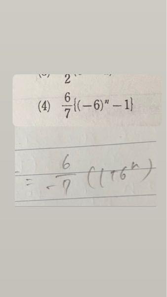 数B この答えはいっしょですか?