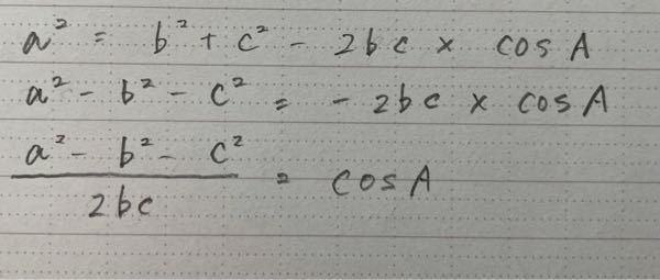 この式の変形のダメなところを教えてください