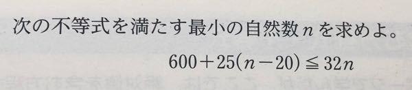 数1の問題です。 途中式も含めて答えを教えてください。