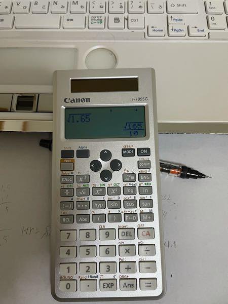 Canonの関数電卓F-789SGで√1.65の計算をしたいのですが、√165/10と小数にしてくれません。(本来なら0.2845〜)どうにかして設定を変えられないでしょうか?それともこの計算機ではできないのでしょうか?