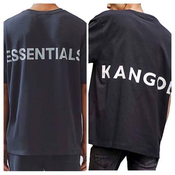 下の画像のエッセンシャルズやカンゴールの tシャツのようにバックがこんな感じに なっている他のブランドのtシャツを 教えてください。