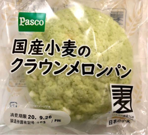 フォント名は? PASCOの「国産小麦のクラウンメロンパン」というパッケージのフォント名を教えてください
