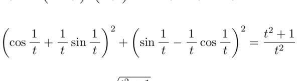 こうなるのはどうしてですか。 何度計算しても、t^2+1 にしかなりません。