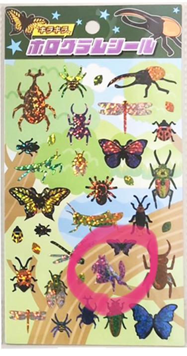 seriaで買った、ホログラムの昆虫シールです。 この虫の名前が分かる方がいらっしゃったら教えて下さい。 画像検索、図鑑などで調べてみましたが、見つかりませんでした。