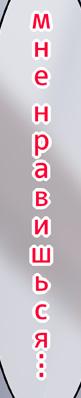 このロシア語は何という意味ですか?