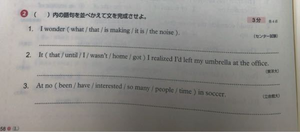 問題の答えを教えて欲しいです。よろしくお願いします。