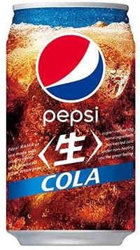 「ペプシ生コーラ」はまずいですよね?
