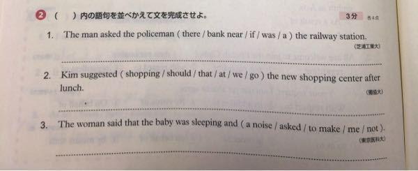 この写真の問題の答えを教えて欲しいです。