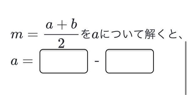 急募! この問題の解き方を教えてください!