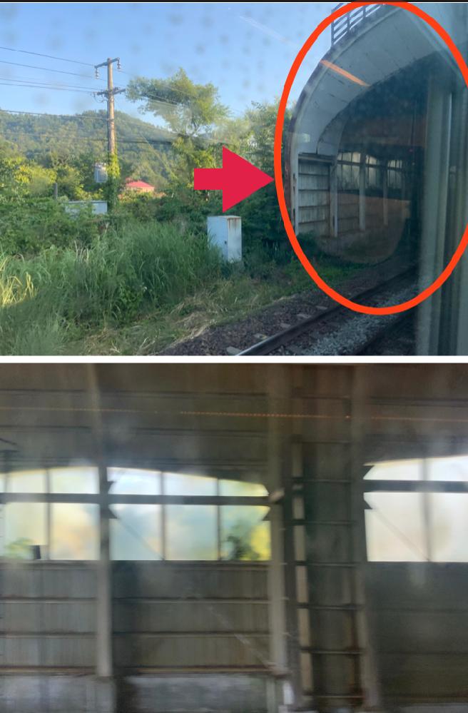 とかち5号に初めて乗りました。 現在、石勝線の新夕張駅付近です。時々、窓のついたトンネルのような施設を通ります。いったいこれはなんのための施設なのでしょう。 宜しくお願い致します。