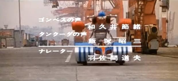 宇宙鉄人キョーダインの劇中において路上を走行していたグランカーは ラジコンですか? それとも 人が中に乗り込んで運転をしていたんでしょうか? ご存知の方教えてください。 https://www.youtube.com/watch?v=wZPtMch9VRM