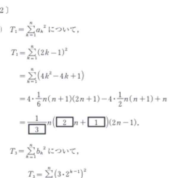 4行目から5行目の式変換を教えてください