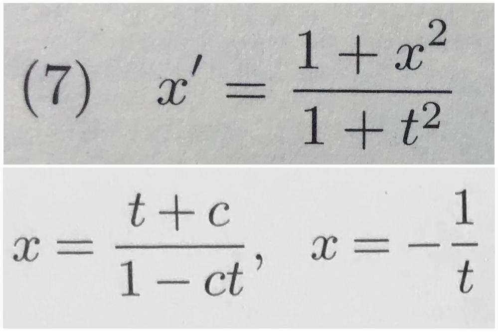 常微分方程式の問題です。 上が問題で、下がその解答です。左の解答は普通に積分して、tanの加法定理を使えば求まるのですが、右の解答がなぜでてくるのかが分かりません。