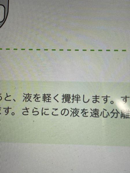 この漢字は何と読みますか