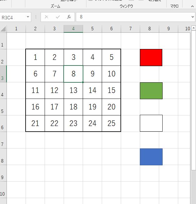 ExcelのVBAで「アタック25」のようなアプリを作りたいです。 現段階では参考図の様に、「右にある4種類のボタンのどれかを押し、その後左にあるパネルのセルをダブルクリックするとその押したボタンと同じ色に変化する」という部分をどうすればいいのか困っています。どなたかお願いします。
