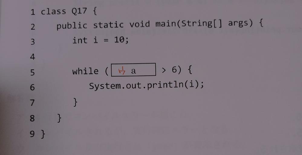 次のプログラムをコンパイル及び実行し、9.8.7.6と出力されるようにしたい。 Aに当てはまるものはどれか 画像の正解は i-- なのですが、なぜそうなるのかわかる方、詳しく教えて下さい。