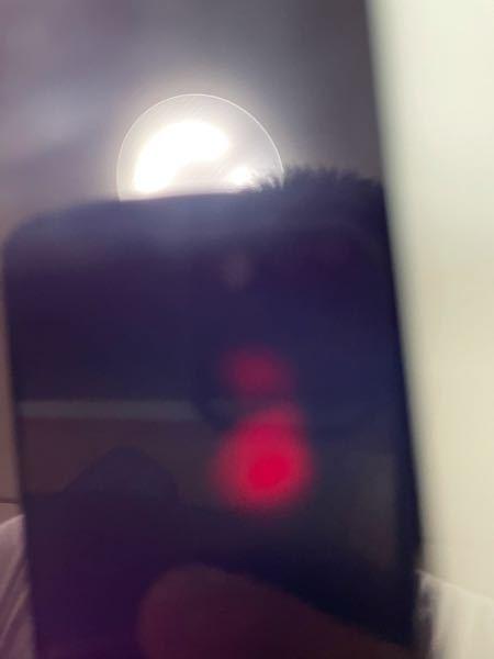 iPadに赤いシミが出てしまいました。 Appleケア入っていません。 修理料金いくらでしょうか?