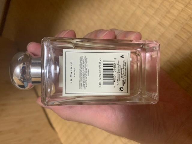 ジョーマローンの香水をフリマアプリで購入したのですが、これって偽物ですか?