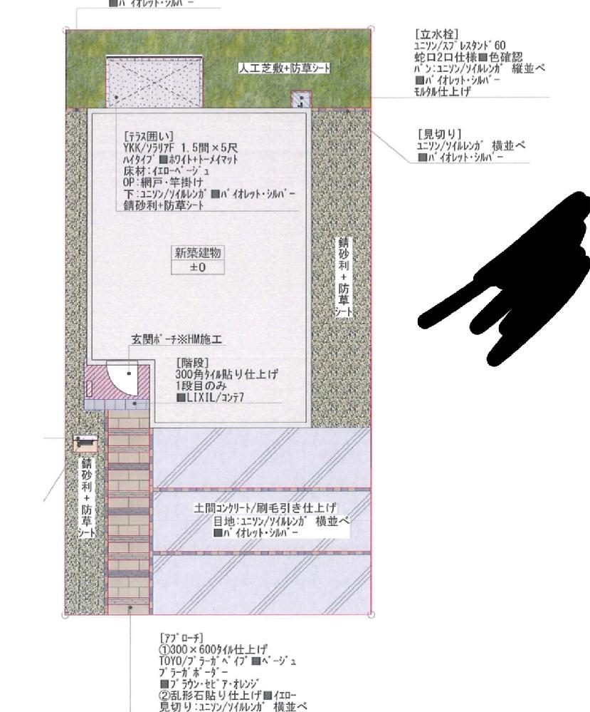 タコナスさん 2021/8/4 22:09 外構の見積もりをもらいました。 45坪の家の外構一式なのですが、 仮設工事51000円 土工事299450円 門周り工事230260円 階段、...