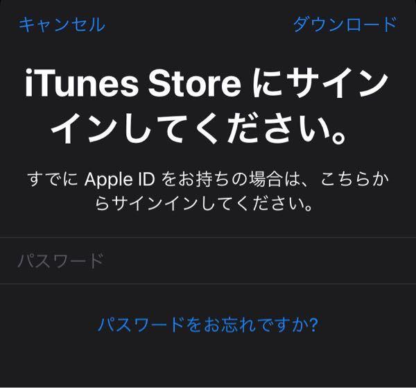 以前使っていたiPhoneと、今使っているiPhoneそれぞれにApple IDがあるのですが以前使っていたiPhoneのApple IDが利用できなくなっています。というよりも認証されない感じ...