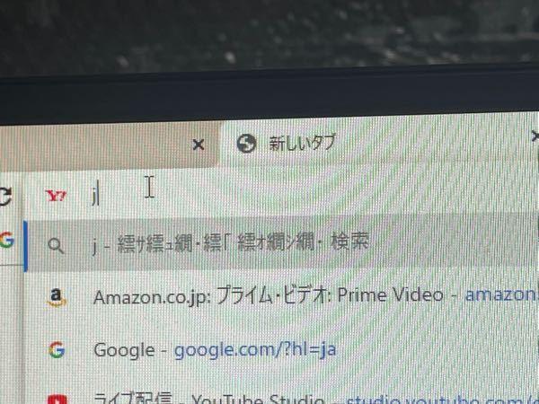 質問です Chromeを開くと なぜか検索エンジンが機能しません 文字化けもしてます 対策わかる方いらっしゃいませんか?