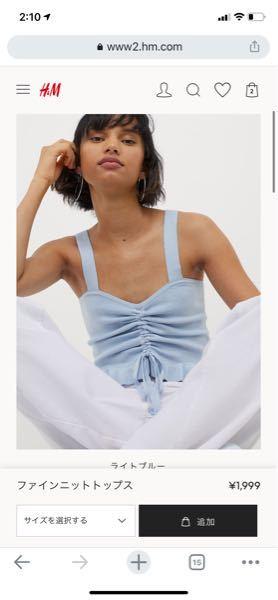 H&Mのトップスなんですけど、これってTシャツなんかと重ね着しても可愛いですか?