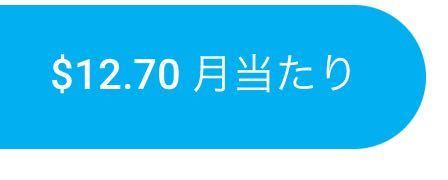 これ日本円でいくらですか?
