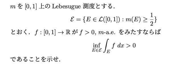大学数学です! 収束定理を使うようなのですが、解き方を教えていただきたいです…!